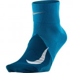Nike Elite Lightweight Quarter Unisex